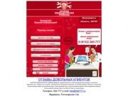 СКОРАЯ КОМПЬЮТЕРНАЯ ПОМОЩЬ Мурманск, выездной ремонт и обслуживание компьютеров и ноутбуков