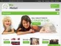 Диваны купить недорого в Киеве в интернет-магазине MirDivanov.com.ua