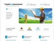 Геодезическая съемка и изыскания в Раменском районе Подмосковья