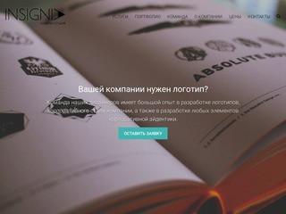 Разработка сайтов, корпоративной айдентики в Омске