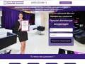 Лицензия для салона красоты в Москве и Московской области