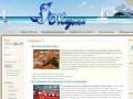 ОКula.ru – информационно-развлекательный портал для любителей черноморского отдыха в Лазаревском районе Сочи и для самих жителей курорта Лазаревское.