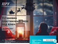 Пластиковые окна под ключ в СПб и Ленинградской области (Россия, Ленинградская область, Санкт-Петербург)