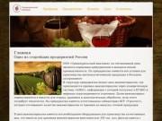 Среднеуральский винный завод