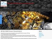 ФКУ ИК-4 УФСИН России по Тульской области