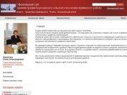 Главная | Администрация Березовского сельского поселения Аннинского района