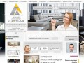 Архитектурно-строительная компания