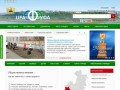 Информационно-туристический портал города Уфы