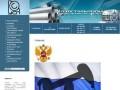 Промышленная продукция Горячекатаный лист Трубы НКТ Сеялка культиватор продажа