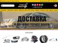 Stance-Bastards - Интернет магазин винтовой подвески и тюнинга