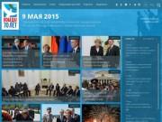 Press.may9.ru
