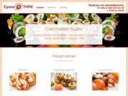 Суши TIME Заказать роллы и суши с доставкой на дом. г.Усть-Илимск
