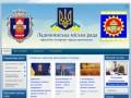 Официальный сайт Ладыжина