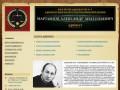 Адвокат Мартынов А.А. (Саранск) - Юридическая помощь в Мордовии
