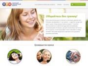 Предоставление Callback-телефонии, IP-телефонии. (Россия, Московская область, Москва)