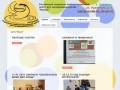 Smolfeniks.ru — Смоленский социально-реабилитационный центр для несовершеннолетних Феникс