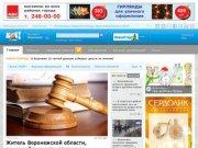 МОЁ! Online Воронеж