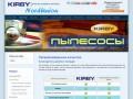 Продажа и сервисное обслуживание пылесосов Кирби в Нарьян-Маре и Усинске.
