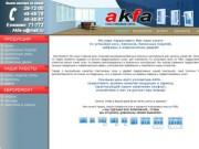 Компания akfa