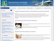 Kmscity.ru