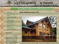 Karelia log homes. Срубы деревянных домов и бань. (Россия, Карелия, Петрозаводск)