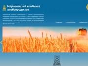 МКХП — Марьяновский комбинат хлебопродуктов