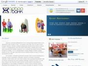 :.Банк Времени Добробанк   Новости   Первый социальный банк времени   Днепропетровск, Украина.: