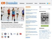 Sportpanorama.by