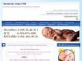 Westinmalta.ru — Гинеколог плюс УЗИ 4Д | Узкоспециализированная клиника УЗИ, акушерства и гинекологии