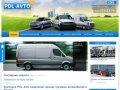 Аренда грузовых автомобилей без водителя в Москве - PDL-Avto