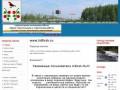 Www.InBirsk.ru