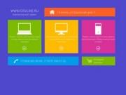 OSV-LINE.ru - Ремонт компьютеров, ноутбуков, мониторов в Кинеле