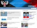 Министерство Иностранных Дел Донецкой Народной Республики - официальный сайт МИД ДНР