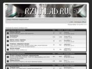 Форум Рязанских кладоискателей