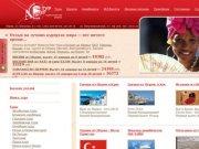 Турция из Перми, Кипр, Египет, Индия, Тайланд, ОАЭ, Испания, Греция, 2012
