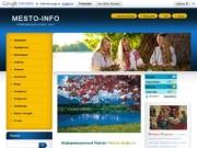 Mesto-info.com