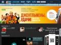 """""""Geometria.ru"""" - модная социальная сеть (Геометрия Северодвинск)"""