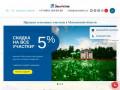 Продажа земельных участков в Московской области (Россия, Московская область, Москва)