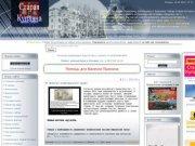 Старая Купавна - Неофициальный сайт города