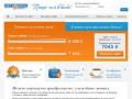 Компания ООО «Мегаполис Финанс» (Телефон для справок: 8 800 333 10 36 - звонок по России бесплатный)