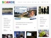 Scandinews.fi
