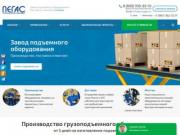 Грузовой подъемник для склада. Заказы под ключ. (Россия, Нижегородская область, Нижний Новгород)