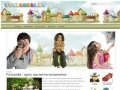 Интернет-магазин детских игрушек FunLandia - продажа развивающих интерактивных