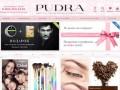 Pudra.ru - косметика и парфюмерия
