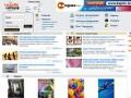 Сайт о городе Тавда и его жителях