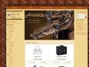 """Интернет-магазин """"Анаконда"""" - незабываемые, уникальные подарки из натуральной кожи ящерицы, змеи, крокодила, а также ската. Курьерская доставка по городу Санкт-Петербург"""