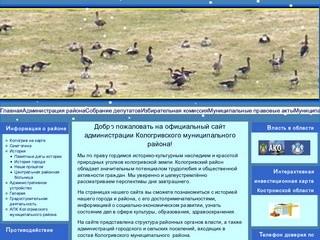 Kologriv.org