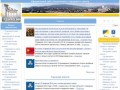 Официальный сайт Алушты