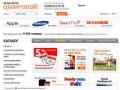 «Белый Ветер» - интернет-магазин цифровой техники