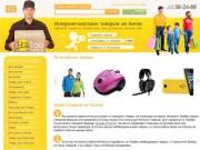 Интернет-магазин товаров из Китая (Покупки на ТАО - покупайте товар на taobao, остальное сделаем мы) Амурская область, г. Благовещенск